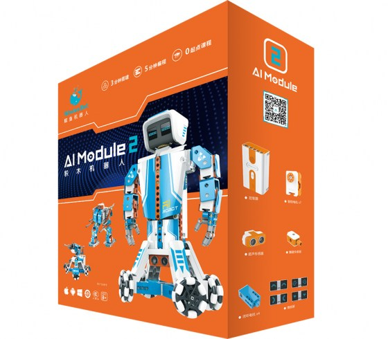 Robot-prgrammable-module2